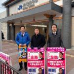 2019.01.15 JR総持寺駅