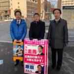 2019.01.16 JR茨木駅