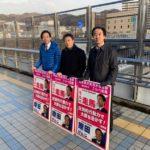 2019.01.18 大阪モノレール彩都西駅