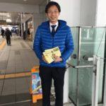 2019.01.19 JR茨木駅
