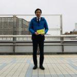 2019.02.09 大阪モノレール彩都西駅