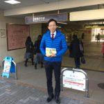 2019.02.12 阪急茨木市駅