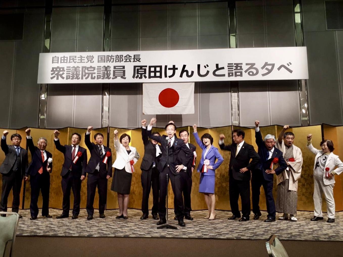 市長 選挙 結果 茨木